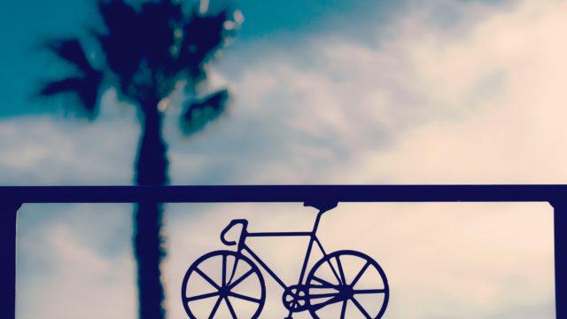 日吉駅 自転車 駐輪場