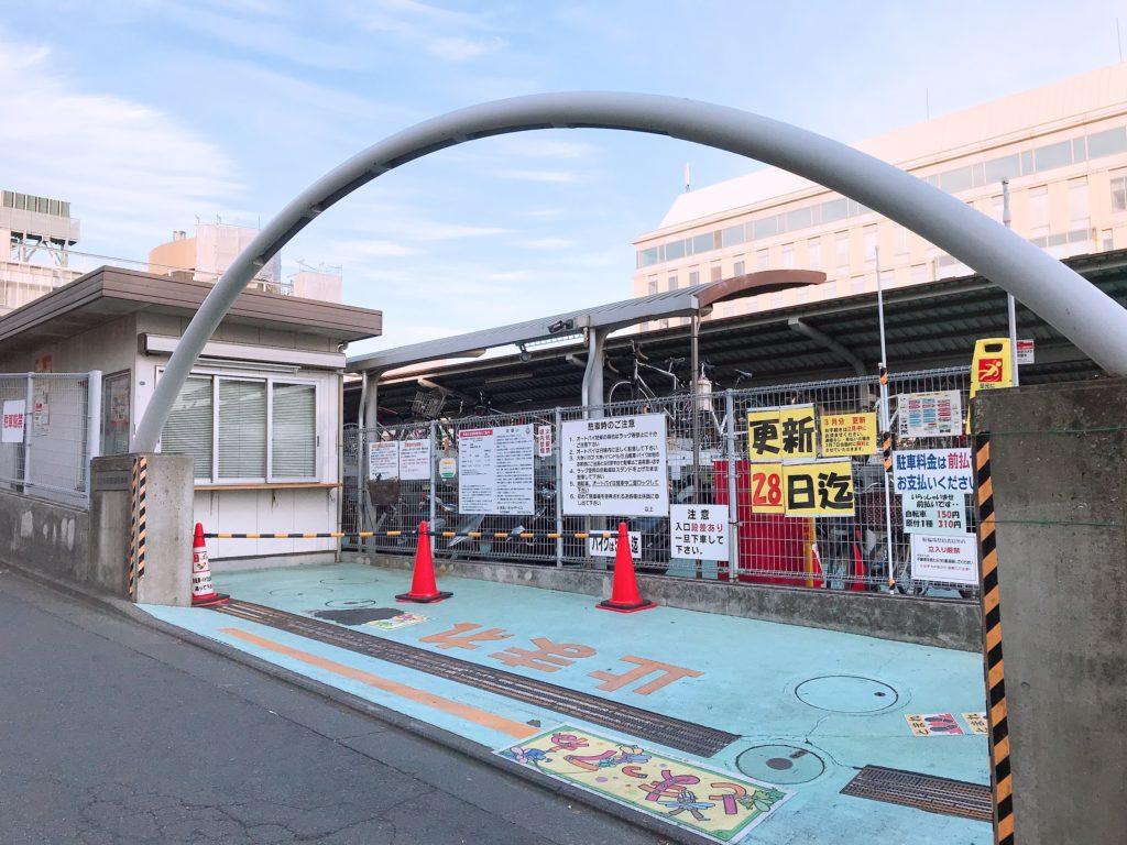 日吉駅駐輪場 東横線 慶応大学