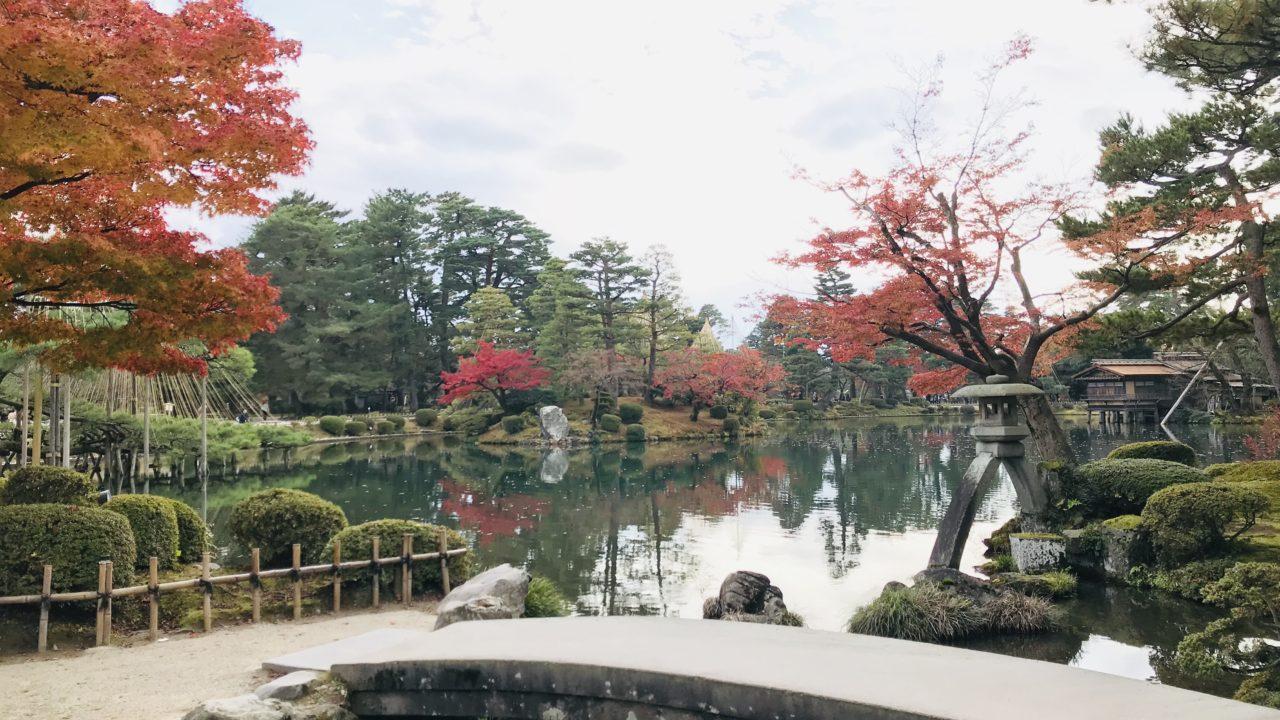 金沢旅行 温泉 兼六園