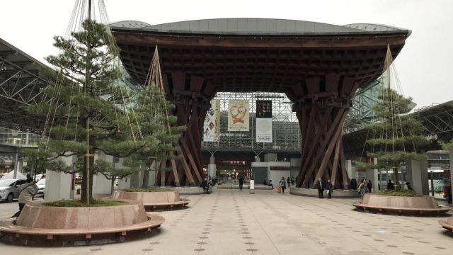 金沢旅行 温泉