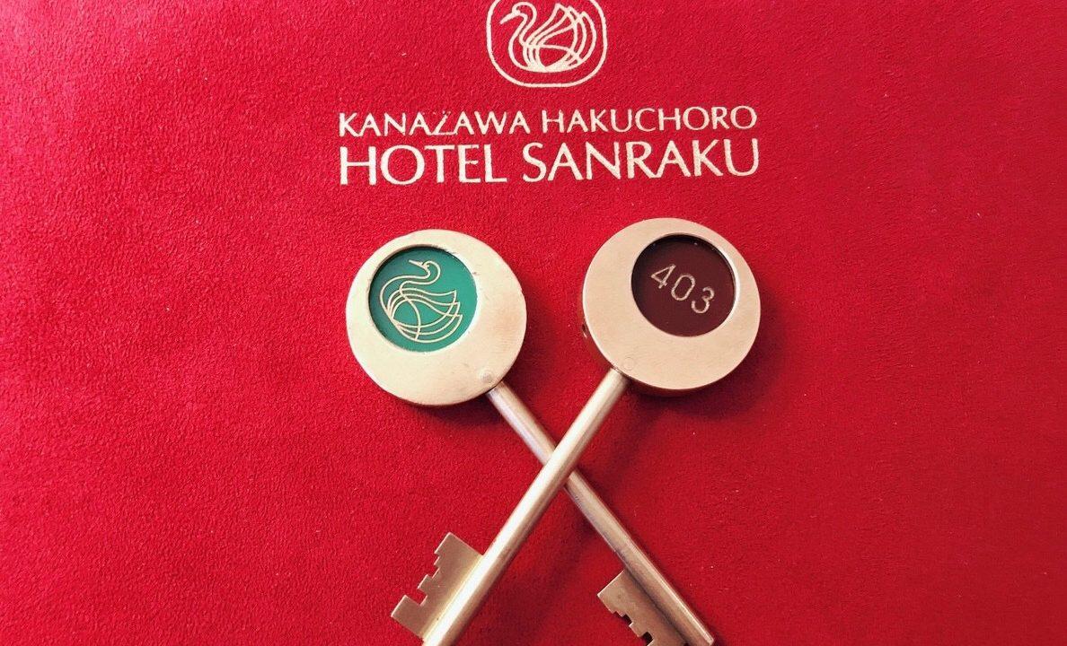 金沢 温泉ホテル