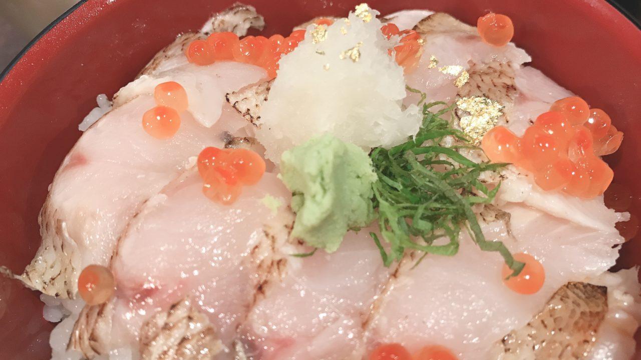 金沢 のどくろ炙り丼 澤乃屋