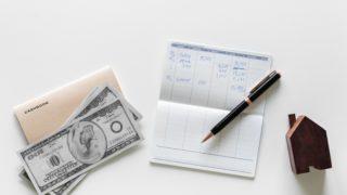 賃貸物件初期費用